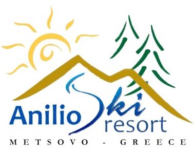Χιονοδρομικό Κέντρο Ανήλιο Ski Resort στα Ιωάννινα
