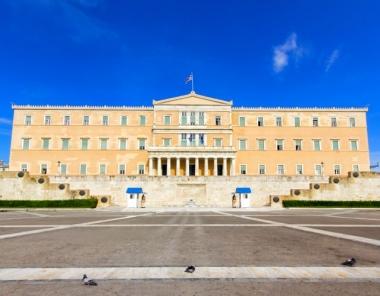 Μέγαρο Βουλής των Ελλήνων στην Αθήνα