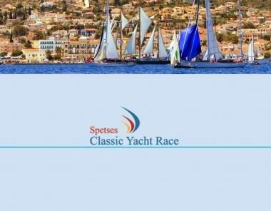 Spetses Classic Yacht Race