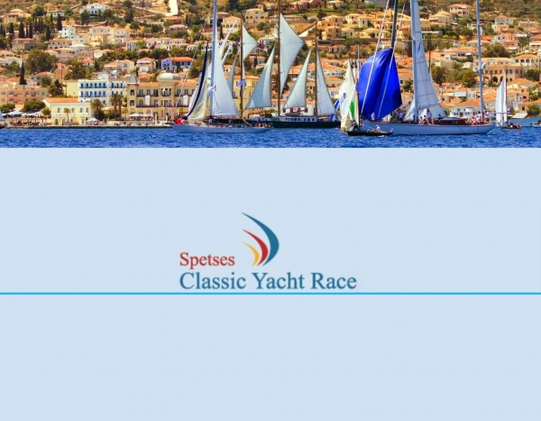 Spetses Classic Yacht Race